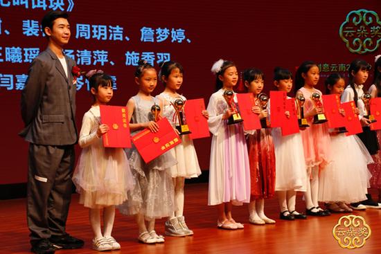 打造云南少兒藝術最高獎,云朵獎2020頒獎盛典舉行