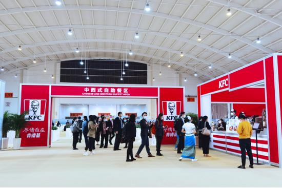 百胜中国旗下肯德基成为COP15大会西式餐饮服务供应商