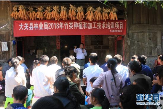 2018年西南林大专家在大关县木杆细沙村培训(供图)