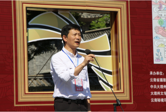 中国摄影家协会主席李舸宣布开幕
