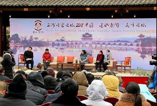 亚洲财富论坛2018中国。建水紫陶。高峰论坛(卢维前摄)
