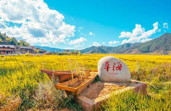 高清图丨丽江泸沽湖 赴一场风花雪月的约会