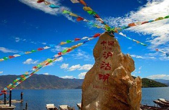 高清图丨泸沽湖:一种宁静淡泊的生活享受