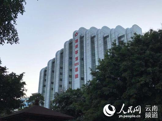 解放军第926医院(资料图 人民网 薛丹 摄)