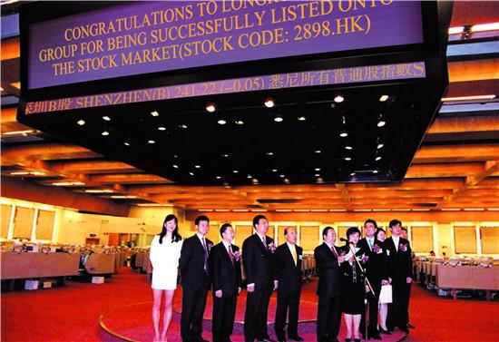 香港龙发制药在香港联合交易所主板上市