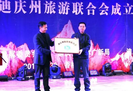 迪庆州旅游发展委员会主任鲁志军主持晚会。