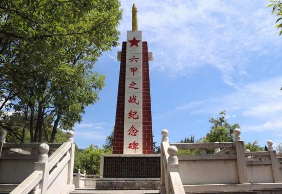 """""""六甲之战""""纪念园"""