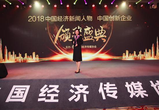 百胜中国首席公共事务官王立志(Alice Wang)受邀代表百胜中国领奖