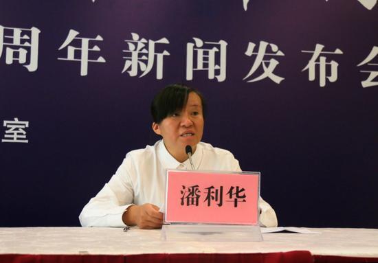中共会泽县委常委、县委宣传部部长 潘利华