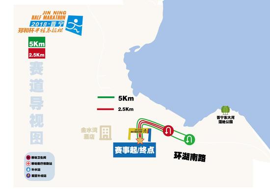(5km&亲子跑路线图)