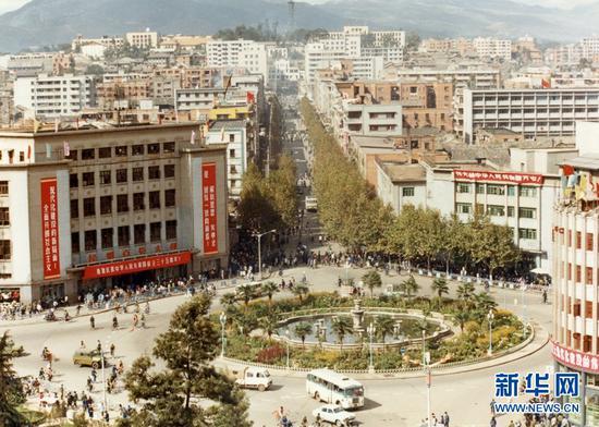 昆明百货大楼(杨长福拍摄于1984年)