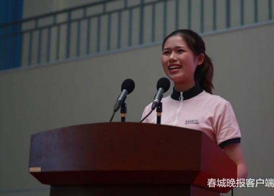 18岁学生代表发言