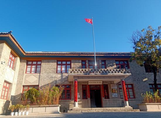 剑川古城张伯简纪念馆