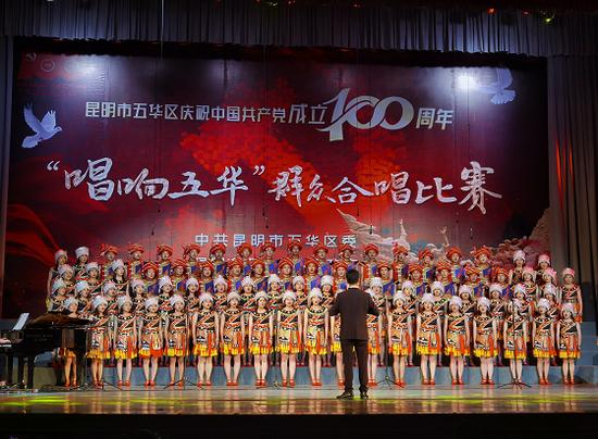 唱响五华丨经典旋律展现百年辉煌