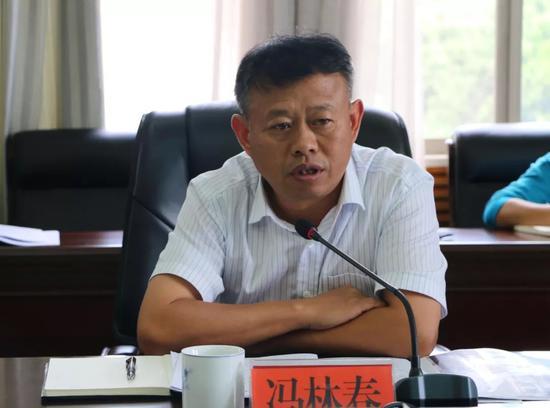 ▲县委副书记、县长冯林春提工作要求
