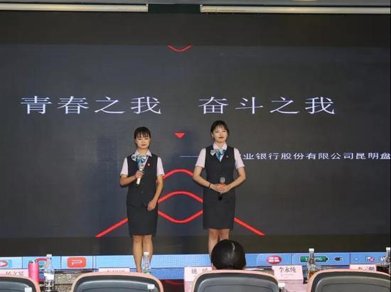 《青春之我 奋斗之我》 ——盘龙 刘宽 吴茜