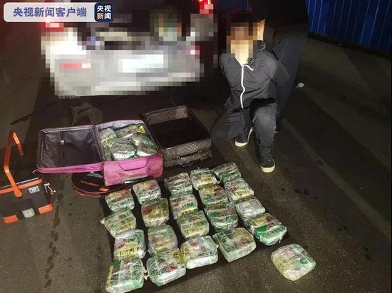 缴获冰毒39.68公斤 云南警方破获特大运输毒品案