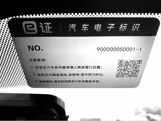 玉溪首发智慧车牌 可在线预约车驾管服务