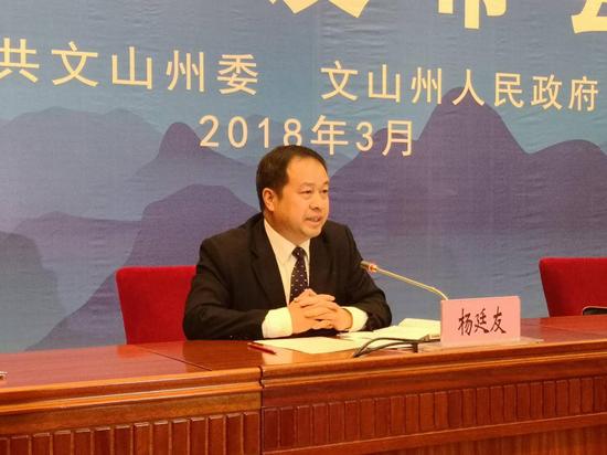 中共文山州委常委、州委秘书长、宣传部长杨廷友