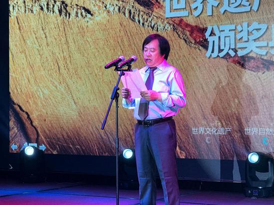 云南自然与文化遗产保护促进会会长方兵致辞
