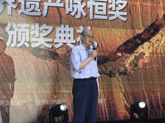 中国植物画第一人曾孝濂致辞