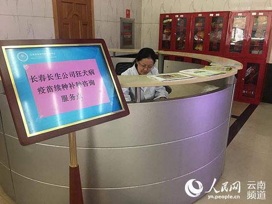 云南省疾病预防控制中心服务点。摄影:徐前