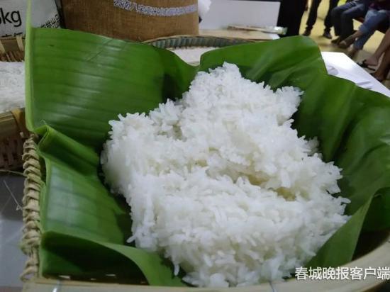 八宝贡米饭
