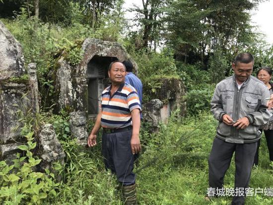 徐家后人讲述大墓5次被盗挖情况