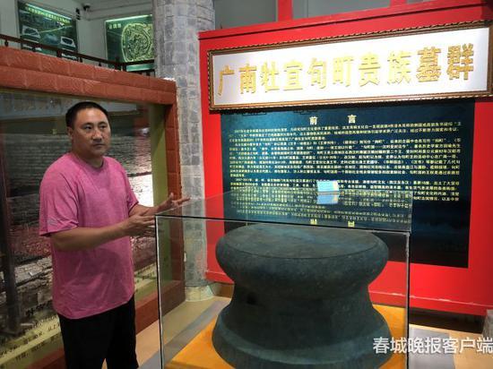 广南县博物馆原馆长陈祯祥讲述句町古墓发掘往事