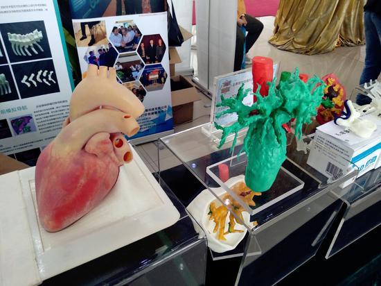 3D打印创新技术展示