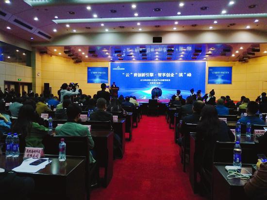 2018年全国大众创业万众创新活动云南分会场启动