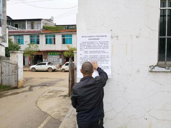 官厅镇张贴关闭生猪交易市场公告