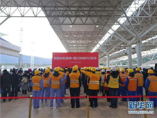 昆明-丽江铁路动车开行仪式现场