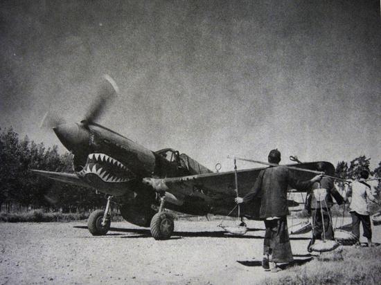 1944年大反攻前地方民众协力扩修保山军用机场