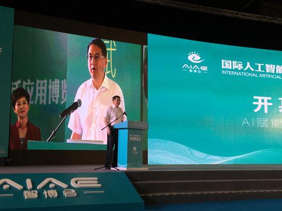 云南省政协副主席喻顶成先生宣布智博会开幕