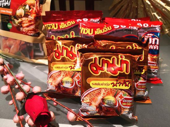 泰国品牌产品