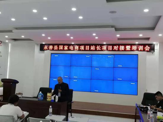 云南富润达科技有限公司总经理介绍日用百货代理业务