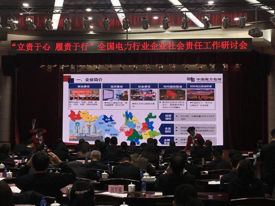 """助推云南跨越式发展 云南电网公司稳步推进""""共享铁塔""""建设"""