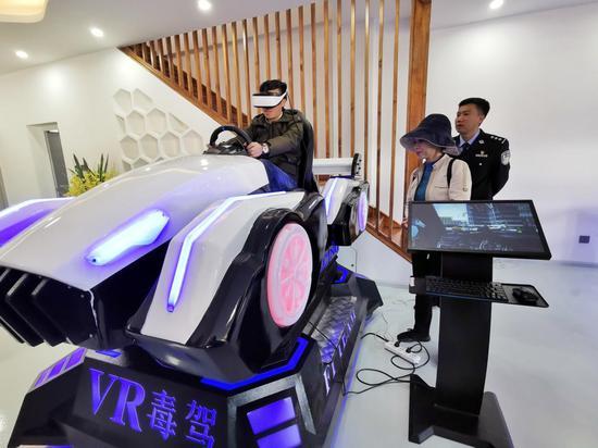 VR智慧安防体验中心