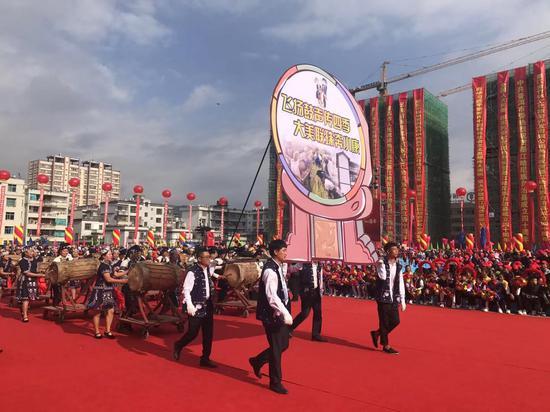 第十五届墨江国际双胞胎节启幕