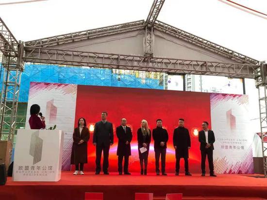 欧盟青年商务委员会代表参加昆明欧盟青年公馆启动仪式
