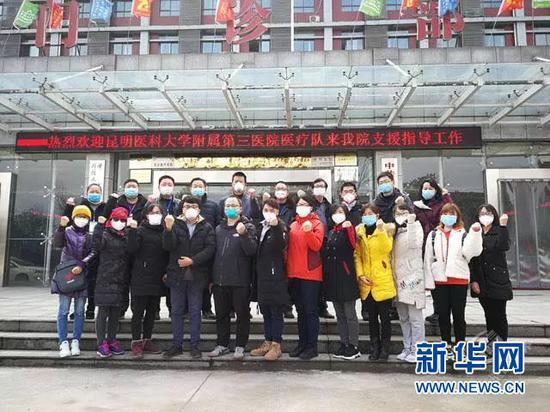 云南首批援助湖北医疗队部分队员抵达定点救治医院。(供图)