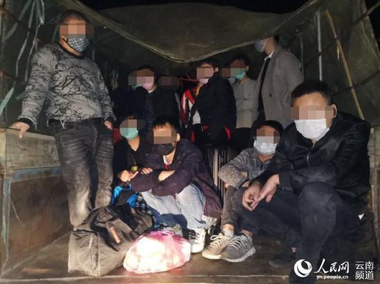 云南破获特大偷越国(边)境案 抓获91名涉案人员