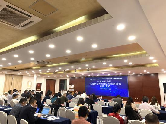 中国(云南)自由贸易试验区商事调解中心8月25日揭牌