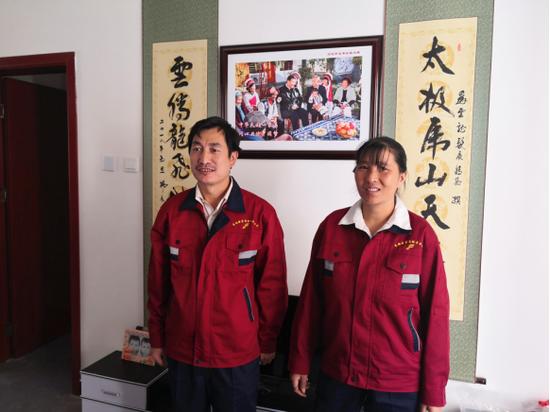 杨义芳和杨海菊夫妇