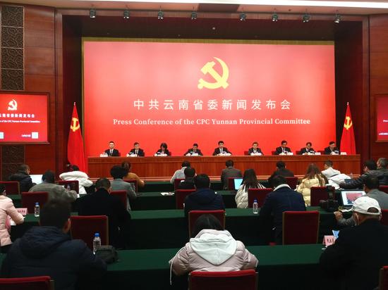 云南发布十四五规划 开启全面建设社会主义现代化新征程