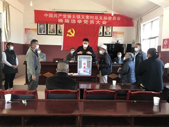 镇沅:111个村(社区)党组织换届选举圆满完成