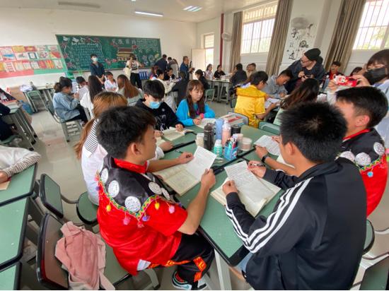 民族团结进步教育课课堂
