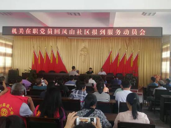 学党史 守初心 凤庆县委宣传部党支部积极组织党员回社区报到
