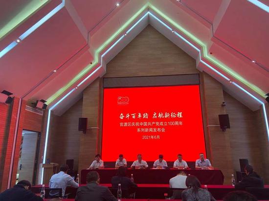 昆明官渡区: 坚持分领域推进党建工作 创新推动社会治理